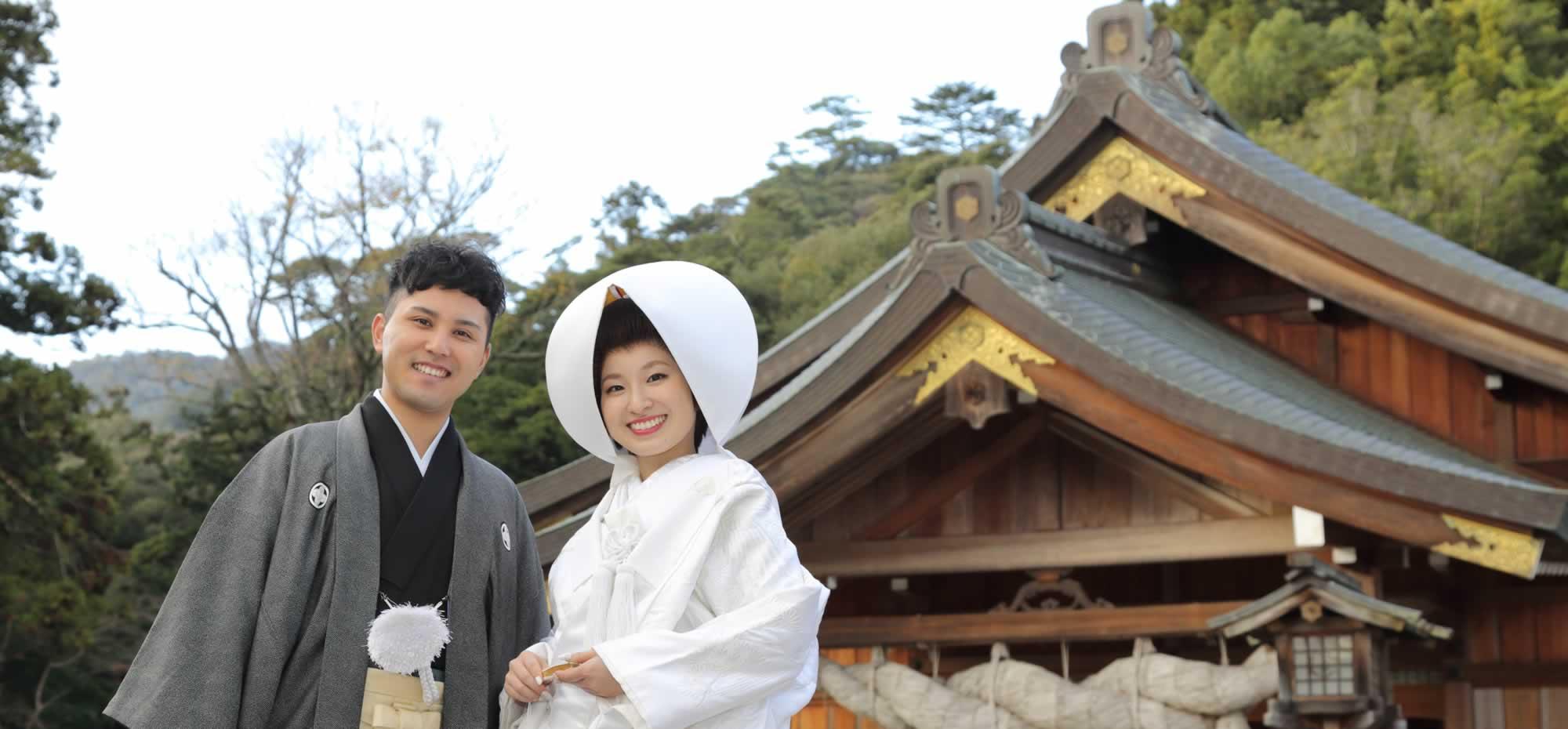 出雲大社結婚式・挙式